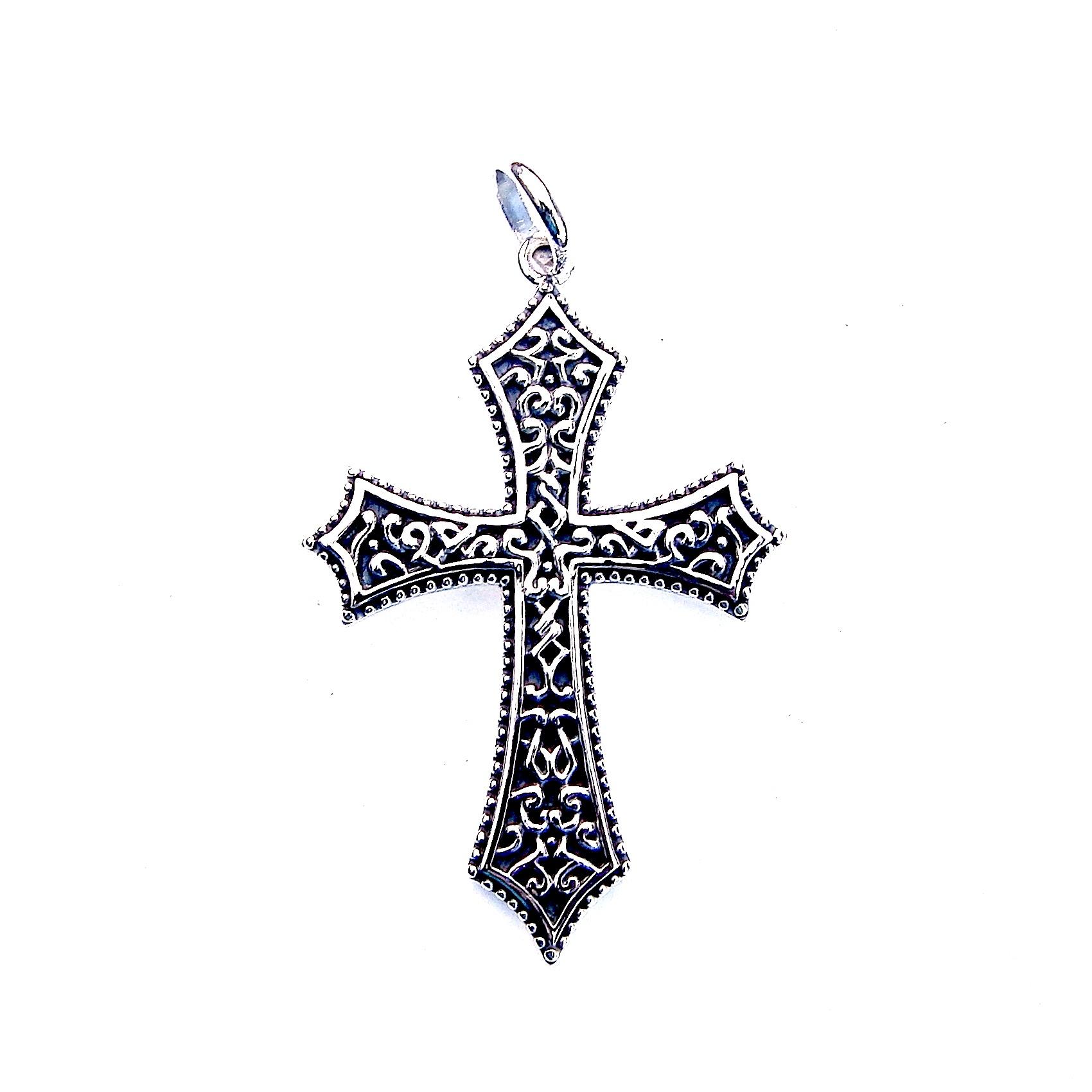 Beautiful X Large Decorative Silver Cross